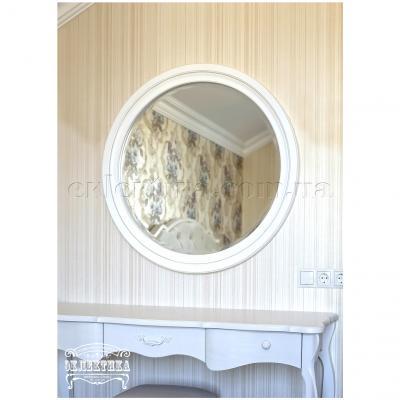 Рама с зеркалом Корсика круглая Корсика
