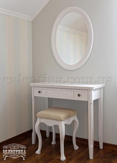 Будуарный стол Сиена 1 ящик Будуарные столы из дерева Одесса, туалетные столики