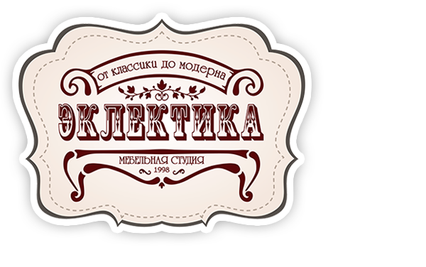 Логотип мебельной студии Эклектика